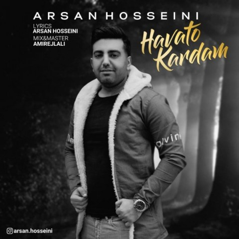 دانلود موزیک جدید اَرسان حسینی هواتو کردم