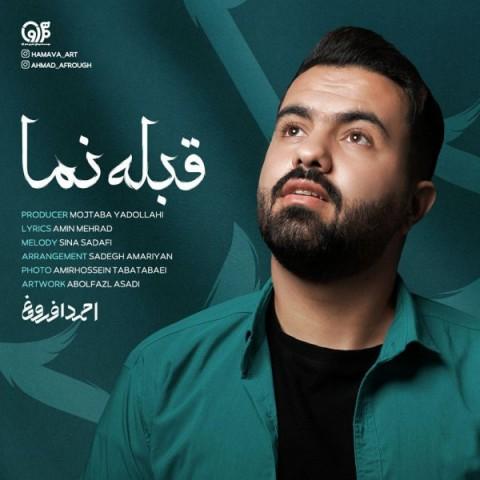 دانلود موزیک جدید احمد افروغ قبله نما