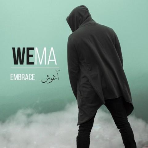 دانلود موزیک جدید WeMa آغوش WeMa - Embrace + متن ترانه آغوش از
