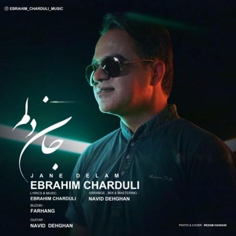 دانلود موزیک جدید ابراهیم چاردولی جان دلم
