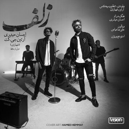 دانلود موزیک جدید احسان حیدری و آرتین جی کت (شهبازی) زلف