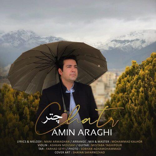 دانلود موزیک جدید امین عراقی چتر