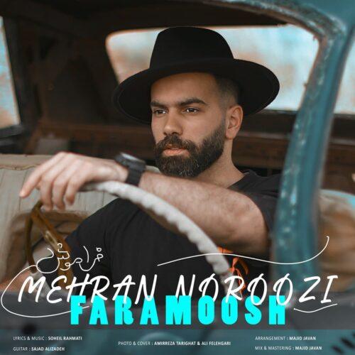 دانلود موزیک جدید مهران نوروزی فراموش